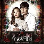 "Nghe nhạc online Master""s Sun OST Mp3 mới"