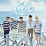 Nghe nhạc hot Boys Meet U (Japanese Single) Mp3 miễn phí