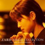 Tải nhạc ZARD Single Collection - 20th Anniversary (CD5) Mp3 miễn phí