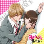 Tải nhạc hot Ookami Heart (Single) online