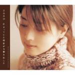 Tải nhạc Tomatteita Tokei Ga Ima Ugokidashita về điện thoại