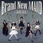 Tải nhạc online Brand New Maid Mp3 miễn phí