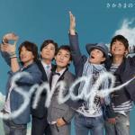 Download nhạc hay Sakasama No Sora (Single) Mp3 mới