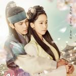 Khi Nhà Vua Yêu (The King Loves) OST - Kim Yeon Ji   Nghe nhạc hot
