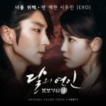 Tải nhạc online For You (Moon Lovers Scarlet Heart Ryo OST) chất lượng cao