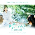 Tải nhạc online Say Yes (Moon Lovers Scarlet Heart Ryo OST) Mp3 hot