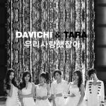 Nghe nhạc We Were In Love Mp3 mới