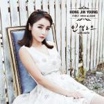 Cheer Up - Hong Jin Young | Tải nhạc Mp3