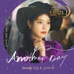 Tải bài hát hay Another Day (Hotel Del Luna OST) trực tuyến