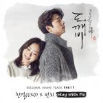 Download nhạc hot Stay With Me Mp3