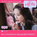 Nghe nhạc hot I'm In The Mood For Dancing (True Beauty Ost) về điện thoại