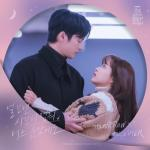 Tải bài hát mới Love Sight (Doom At Your Service OST) Mp3 hot