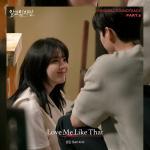 Love Me Like That (Nevertheless OST) - Sam Kim   Download nhạc mới