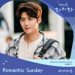 Tải bài hát Romantic Sunday (Hometown Cha-Cha-Cha OST) mới nhất