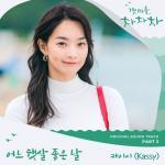 Nghe nhạc One Sunny Day (Hometown Cha-Cha-Cha OST) mới nhất