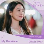 Nghe nhạc hot My Romance (Hometown Cha-Cha-Cha OST) nhanh nhất