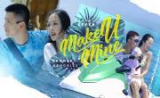 Download nhạc online Make U Mine - Cường Seven
