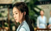 Video nhạc Vọng / 望 (Sở Kiều Truyện Ost) online
