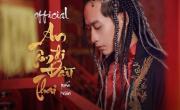 Tải nhạc mới An Tâm Đi Đầu Thai trực tuyến