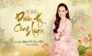 Download nhạc online Quên Đi Cuộc Tình Cover (Diên Hy Công Lược OST) (Lyric Video) - Phi Nhung