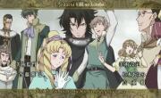 Romeo and Juliet (Anime OST) - Romeo, Juliet | Download nhạc trực tuyến