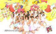 Xem video nhạc Manatsu no Sounds Good! (120603 CDTV) hay online
