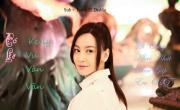 Xem video nhạc trực tuyến Có Lẽ / 也许 (Ai Cũng Khát Vọng Được Gặp Em Ost) (Vietsub, Kara) - Vu Văn Văn (Kelly Yu)