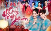 Download nhạc online Cánh Hồng Xuân - Gemini Band, Bằng Cường, Akira Phan